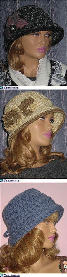 Шляпки -шапочки от Виринеи..