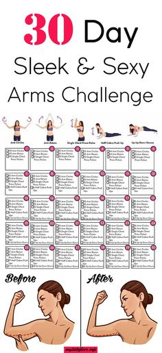 30 Day Sleek And Sexy Arms Challenge....