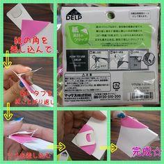 """[Nieuwe voorraad informatie!  Dit is geweldig!  Clip van hoge houdkracht paper """"Delp"""" is op voorraad !! (`op 'Isuzu - ☆ ..."""