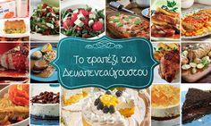 Διάλεξα για εσάς τις 15 καλύτερες συνταγές για να γιορτάσετε τον 15αύγουστο – Καλή επιτυχία!-featured_image