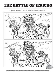 Walls of Jericho Kids Spot The Difference: Your kids will need to pay attention to detail if they are going to find every change we've made in this walls of Jericho spot the difference kids activity page. With vibrant artwork, this Sunday school activity page is a great compliment to your walls of Jericho kids Bible lesson.