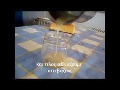 Κεραλοιφη βαλσαμο,ενυδατικη για κοψιμο και καψιμο συνταγη για 100ml 2 κσ τριμμενο κερι 2 κσ σπαθολαδο 8 κσ ελαιολαδο 1 αμπουλα βιταμινη Ε μισο κγ βανιλια Για... Barware, Soap, Bottle, Youtube, Flask, Bar Soap, Youtubers, Soaps, Jars