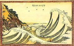 """""""Kanagawa-oki Honmoku no zu"""" (View of Honmoku off Kanagawa), 1903, Katsushika Hokusai"""