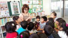 2014年 千葉県いすみ市小学1年生