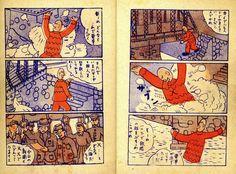Akahon Manga