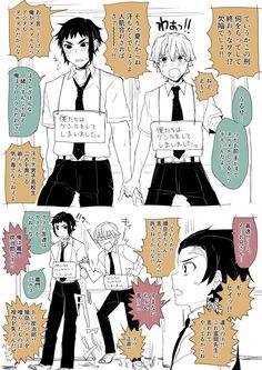 Familia Anime, Anime Oc, Slayer Anime, Manga, Doujinshi, Memes, Geek Stuff, Twitter, Dance
