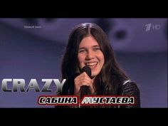 Сабина Мустаева - Crazy [Голос Дети 2 2015 Победитель] - YouTube