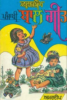 Punjabi language Course, Punjabi Language, Learn Punjabi ...
