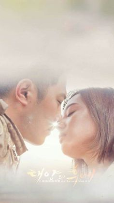 Uploaded by Heart. Find images and videos about wallpaper, dots and descendantsofthesun on We Heart It - the app to get lost in what you love. All Korean Drama, Korean Drama Series, Young Couples, Cute Couples, Seo Dae Young, Descendants Of The Sun Wallpaper, Song Joong Ki Birthday, Korean Actors, Korean Dramas