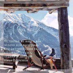 psiholognatabystrik.club Mount Everest, Club, Mountains, Nature, Travel, Naturaleza, Viajes, Destinations, Traveling
