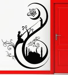 Vinyl Decal Wall Sticker Mosque Muslim Arabic Islamic Ramadan Decor z1880i >>> Click image to review more details.