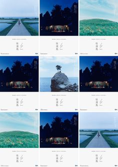 Layout Design, Web Design, Graphic Design, Design Ideas, Jp Magazine, Logos Retro, Adobe Illustrator, Harajuku, Infographic