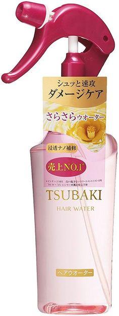 Shiseido TSUBAKI Damage Care Water Smooth 220ml Hair Treatment Made in Japan F/S #Shiseido