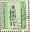Stamp: Military Uniform (Ajman) (Military uniforms, small size) Sn:AJ 2513