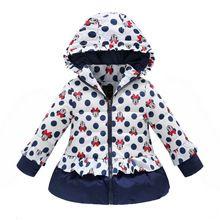 Meninas casaco de inverno crianças polka dot bonito com capuz para baixo casaco outerwear crianças menina quente roupa do bebê da forma roupas de desenhos animados(China (Mainland))