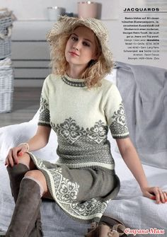 Летний комплект: пуловер и юбка.