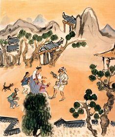 Korean Painting, Postmodernism, Conceptual Art, Asia, Concept Art, Postmodern Literature