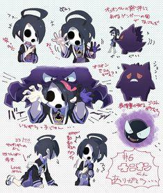 N Pokemon, New Pokemon Game, Ghost Pokemon, Pokemon Pokedex, Pokemon Special, Pokemon Games, Cute Pokemon, Pokemon Stuff, Ghost Type