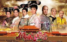 Image result for desperate love china