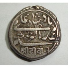India Junagadh Princely State - Silver One Kori - Dated AH 1236 Sell Old Coins, Antique Coins, World Coins, Ancient Civilizations, Peacock, Notes, Indian, Antiques, Silver
