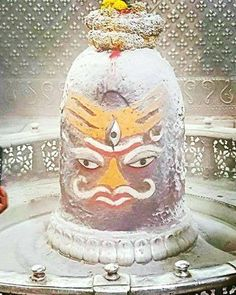 Amogh Shiva Kavach in Sanskrit ( अमोघ शिव कवच ) Mahakal Shiva, Shiva Art, Shiva Statue, Lord Hanuman Wallpapers, Lord Shiva Hd Wallpaper, Ganesh Wallpaper, Lord Ganesha, Lord Krishna, Ganesha Art