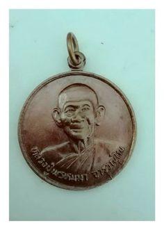 เหรียญหลวงปู่พรหมา จารุวัณโณ สำนักสงฆ์ป่าช้าบ้านม่วง จ.ขอนแก่น รุ่น 1 ครบรอบ 84 ปี พ.ศ. 2527 รูปที่ 0