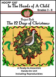 The 12 Days of Christmas Curriculum