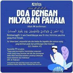 Muslim Quotes, Islamic Quotes, Doa Islam, Way Of Life, Ramadan, Quran, Allah, Qoutes, Prayer