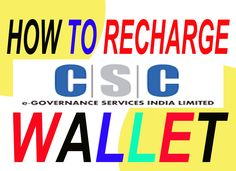 HOW TO RECHARGE CSC WALLET UPDATED 2016. BY: S.M.INSTITUTE