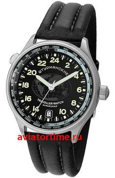 Russian mechanical 24-hour watch