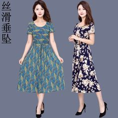 2017 새 드레스 여성 여름 긴 섹션 무릎 큰 스커트 반팔 꽃 무늬 치마 큰 야드 어머니 우유 실크