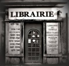 Librairie du Temple (Paris)