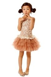 Ooh! La, La! Couture Resort Champagne/Rose Gold Embroidered Tulle Peplum Dress