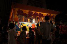 September 16, 2012  西新宿熊野神社のお祭り    a festival at Nishi-Shinzyuku