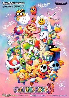 gameandgraphics:  Japanese flyer for Super Mario Advance: Yoshi's Island (Game Boy Advance, 2002).