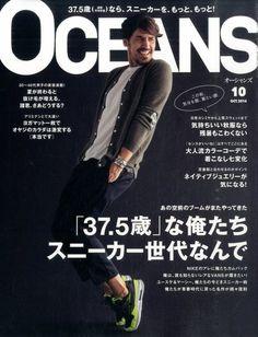 【最新】OCEANS(オーシャンズ) 2014年10月号 (2014年08月23日発売)   【Fujisan.co.jp】の雑誌・定期購読