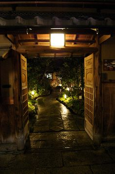 Tea house garden, Kyoto, Japan...I forgot all the great art I fell in love with in all those art history classes I took. Never looked at gardens the same. :)