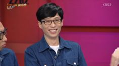 Yoo Jae Suk Reveals Unexpected Friendship With Actor Ji Suk Jin, Yoo Jae Suk, Running Man Song, Healing Camp, Unexpected Friendship, Sandara Park, Lee Jung, Song Joong Ki, Happy Together