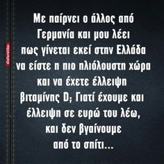 Funny Images, Funny Photos, Funny Greek Quotes, True Words, Favorite Quotes, Kai, Jokes, Cards Against Humanity, Humor