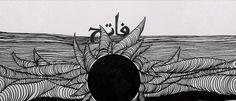 Black Sun #mortal #sketch #bandung #indonesia