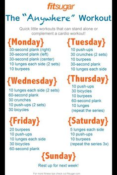 quick daily workout