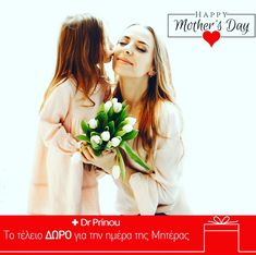 Happy Mothers Day, News, Movies, Movie Posters, Film Poster, Films, Popcorn Posters, Film Posters, Movie Quotes