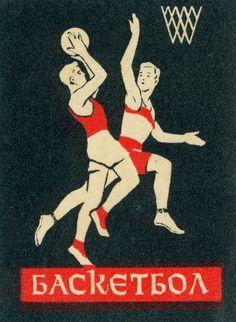russian matchbox label - basketball