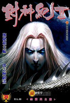 Feng Shen Ji 35