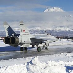 [OS] crews of the Pacific Fleet naval aviation practice landing on conditionally damaged strip (Yelizovo airfield Kamchatsky Krai) x Plane Photos, Air Force Aircraft, Russian Air Force, Defence Force, Ww2 Planes, Air Force Bases, War Photography, The Fox And The Hound, Aviation Art