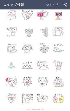 Kumarisu daily sticker – LINE stickers Line Store, Line Sticker, Pretty And Cute, Good Night, Stickers, Nighty Night, Good Night Wishes, Decals