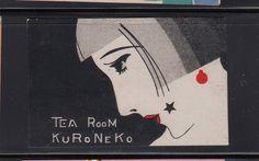 Old Matchbox label Japan Patriotic ADD91 Woman
