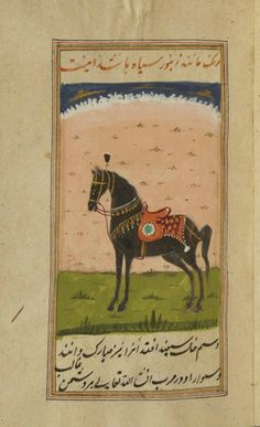 A TREATISE ON HORSEMANSHIP   NORTH INDIA, LATE 18TH/EARLY 19TH CENTURY   Persian manuscript on paper, 157ff., each with 11ll. of black nasta'liq script, phrases and important words picked out in red, text within blue, red and gold frame, catchwords, with original miniatures depicting horses, in red morocco binding  Folio 22.8 x 15cm.