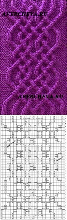 "797 Pattern ""Spit 40 loops» 