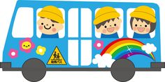 特亜ボイス: 変態だと思うなかれ!日本の幼稚園教育に、「電車で仰天した!」「彼らは憎いが、確かにわれわれが学ぶ価値...